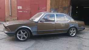Новосибирск 7-Series 1980
