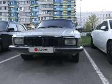 Москва 3102 Волга 2006