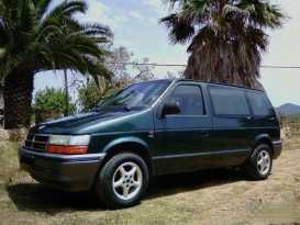 Voyager 1992