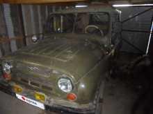 Романово 3151 1988