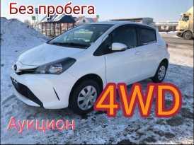 Хабаровск Toyota Vitz 2016