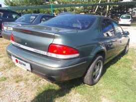 Cirrus 1995