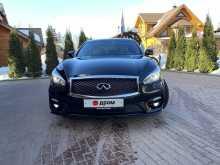 Москва Infiniti Q70 2015