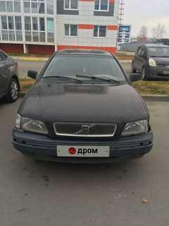 Сургут S40 1997