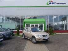 Белгород CR-V 1999