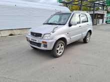 Екатеринбург Cami 2000