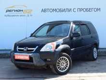 Рязань CR-V 2003