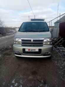 Россошь Caravan Elgrand