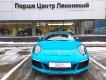 Москва Porsche 911 2018