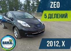 Иркутск Nissan Leaf 2012