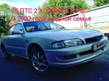 Омск Corona Exiv 1995