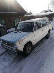 Рубцовск 2102 1973
