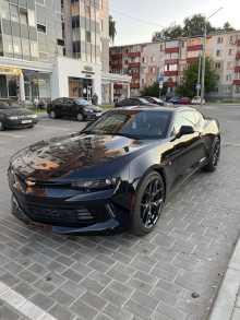 Москва Camaro 2016
