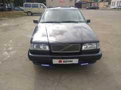 Анапа 850 1997