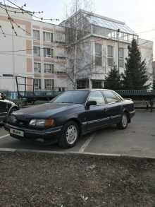 Москва Scorpio 1991