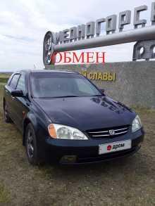 Оренбург Avancier 2000