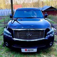 Пермь QX56 2011