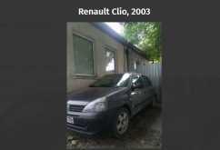 Ессентуки Clio 2003