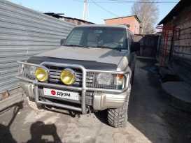 Кызыл Pajero 1997
