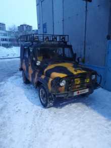Новосибирск 469 1984