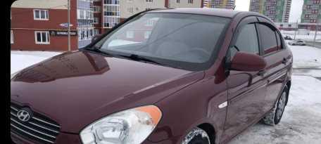 Саранск Verna 2006