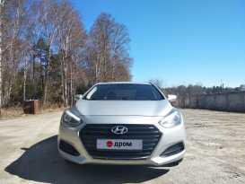 Екатеринбург Hyundai i40 2015