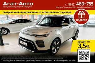 Иркутск Kia Soul 2021