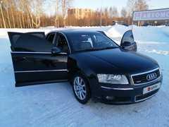 Тобольск A8 2003