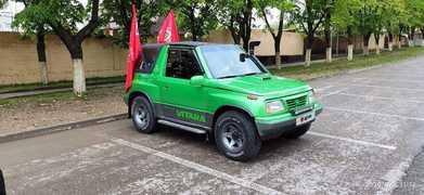 Сочи Vitara 1991