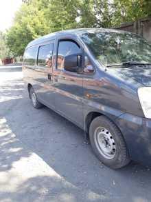 Шахты H1 2005