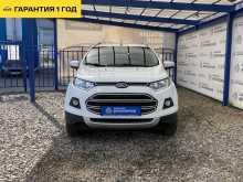 Ярославль EcoSport 2015