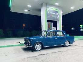 Каменск-Уральский 2101 1971