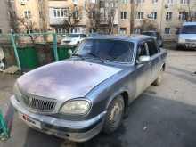 Каменск-Шахтинский 31105 Волга 2004