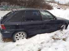 Тюмень Astra 1997