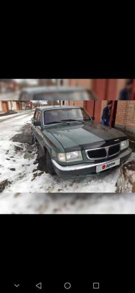 Владикавказ 3110 Волга 2001