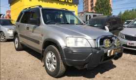Ижевск CR-V 1997