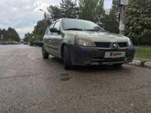 Симферополь Clio 2002