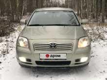 Санкт-Петербург Avensis 2004