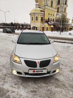 Новокузнецк Vibe 2005