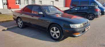 Екатеринбург Vista 1993