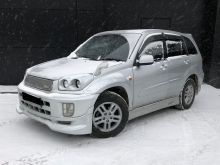 Самара RAV4 2000