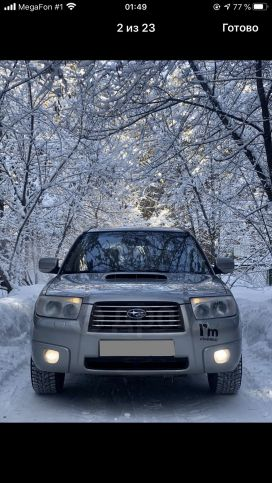Бийск Forester 2006