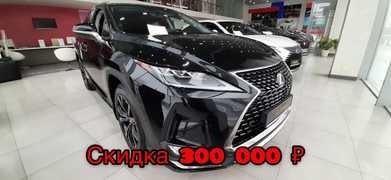 Барнаул RX350 2020