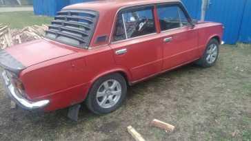 Белогорск 2101 1981