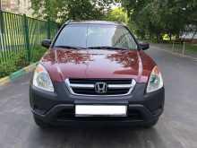 Москва CR-V 2002