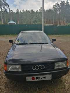 Заречный 80 1990
