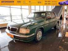 Саратов 3110 Волга 2000
