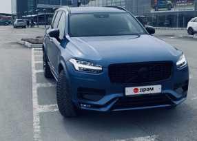 Красноярск XC90 2020