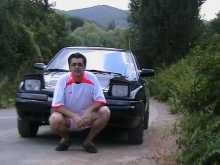 Симферополь 323F 1992