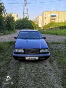Прокопьевск 850 1995